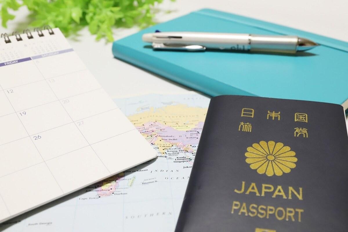 Những điều bạn cần biết khi xin visa du học Nhật Bản